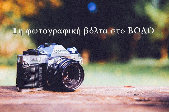 βρώμικο ραντεβού φωτογραφίες site Πώς να διαγράψετε απλά συνδέστε το λογαριασμό