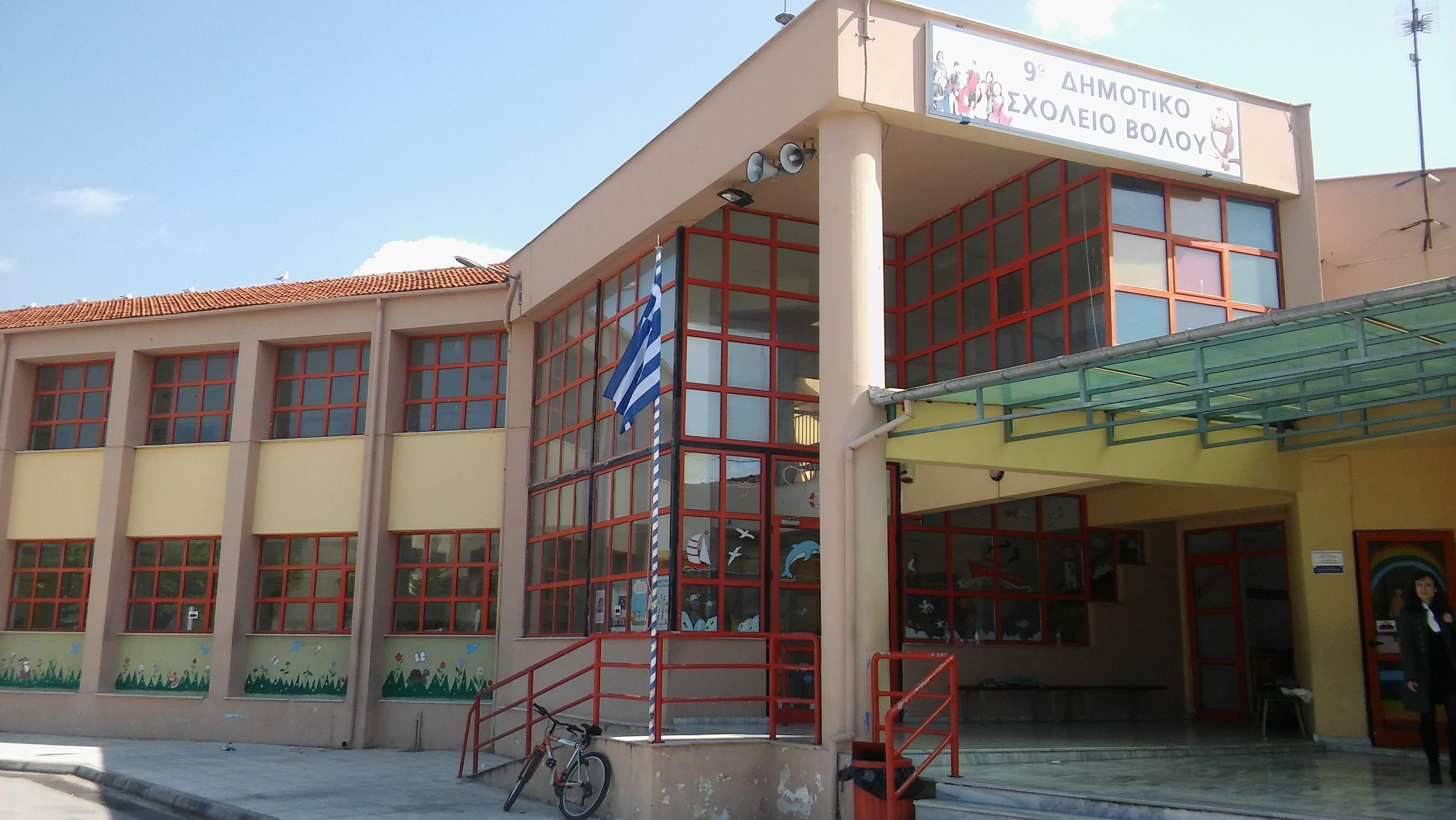 35d8d4f1c7fe Εθελοντική «υιοθεσία» μαθητών με οικονομική δυσκολία στο 9ο Δημοτικό Βόλου