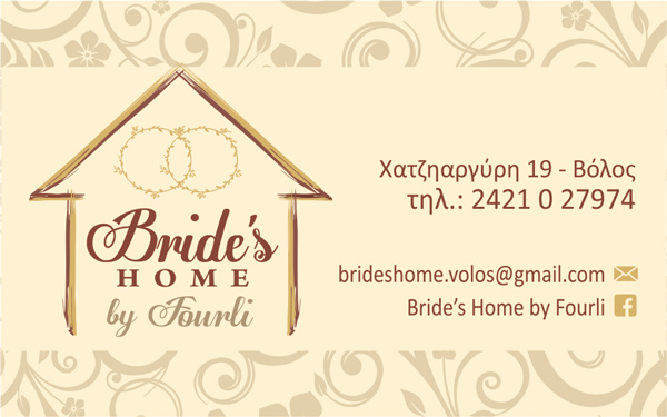 Bride's Home by Fourli