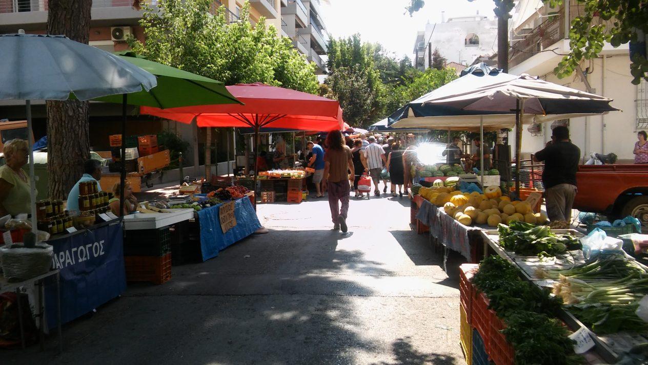 Σε νέες θέσεις θα λειτουργήσουν από αύριο οι λαϊκές αγορές Βόλου - e ... 9d1382e7862