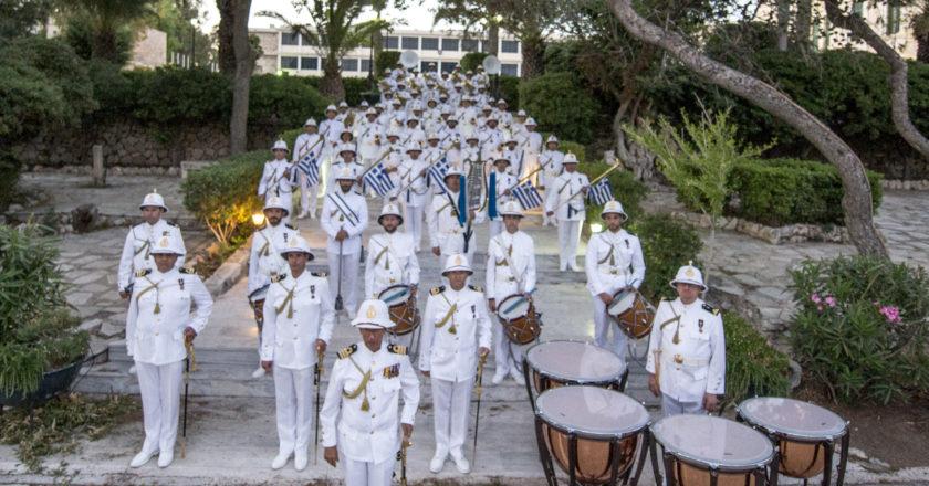 Ραντεβού με αξιωματικό του Ναυτικού