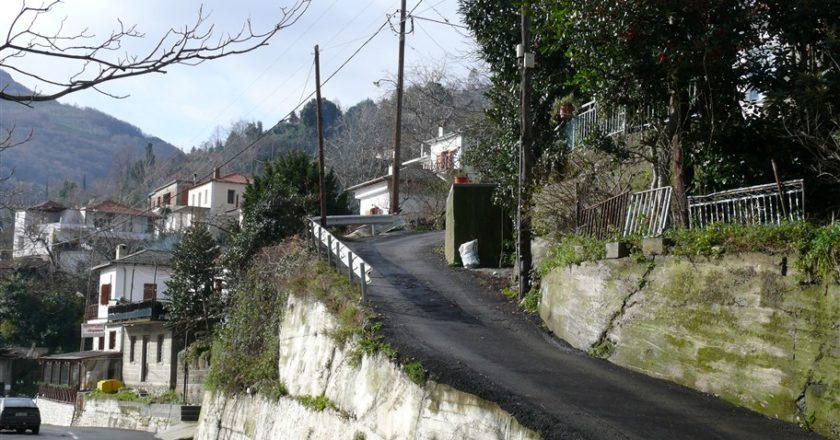 Μακρυράχη - e-thessalia.gr